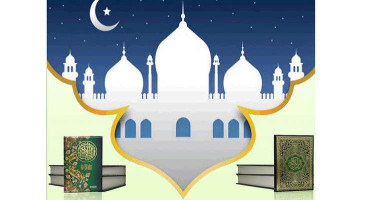 Gerakan wakaf Al-Qur'an